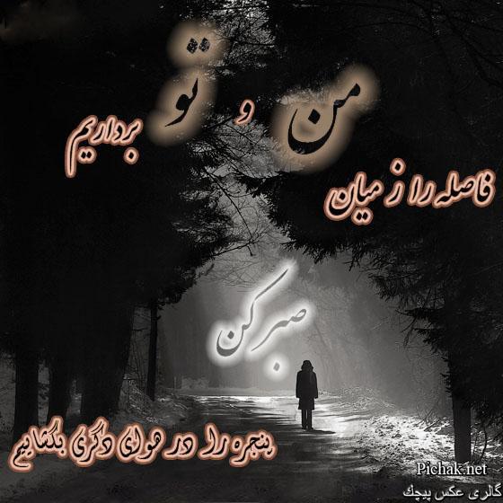http://black12.persiangig.com/121.jpg